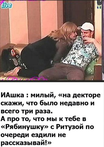 Ирина Александровна домогается Алексея Самсонова