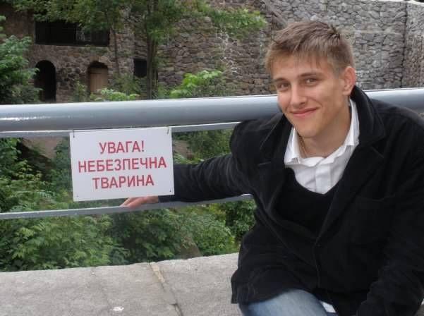 Юра Слободян до проекта (Фото)