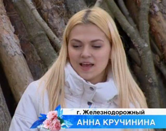 Фото девушек на доме два всех ань, лесби москвы на час на дом